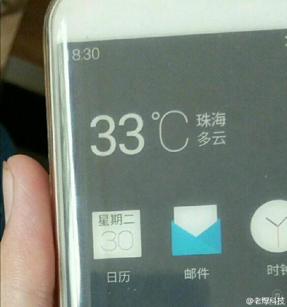 Real Life Images Of Meizu Pro 7 Leaked