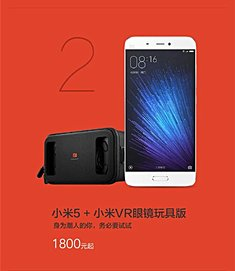 Limited Edition Xiaomi Mi5 Bundle Up For Sale: Mi Band 2, VR Headset, & NoteBook Air Included