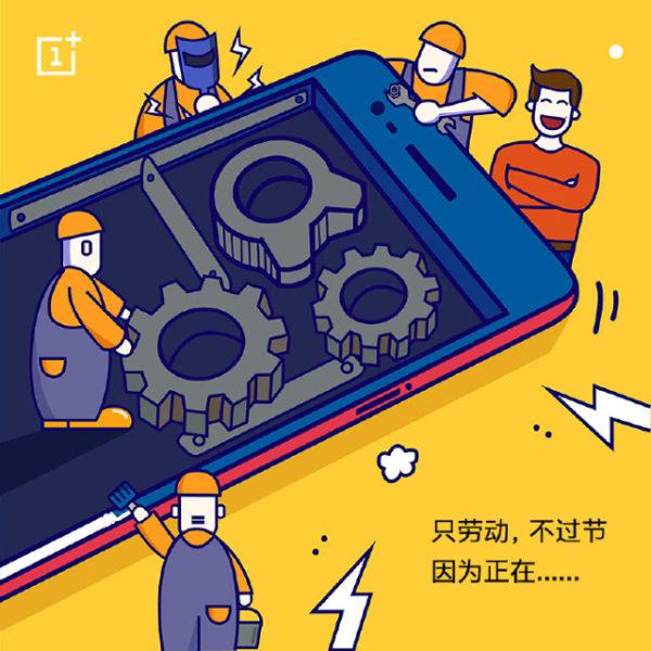 OnePlus 5 Teased Image