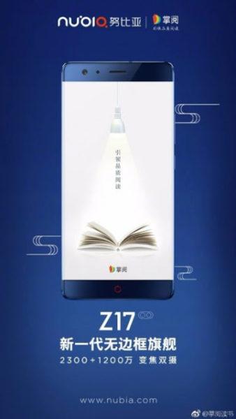 ZTE nubia Z17
