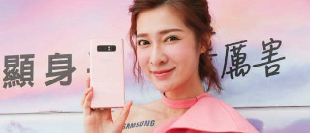 Pink Samsung Galaxy Note 8