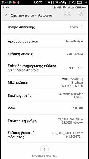 Redmi Note 4 Nougat Update
