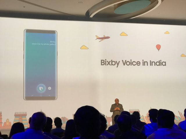 Samsung Galaxy Note 8 India