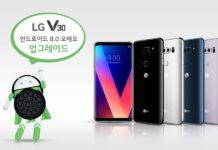 LG V30 Oreo Update