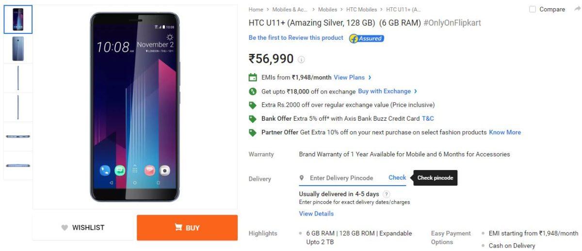 HTC U11 Plus Flipkart