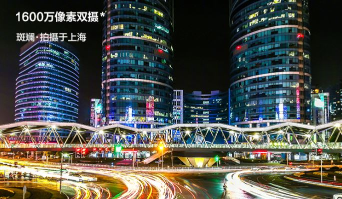 Huawei P20 Lite Officially Unveiled In China As 'nova 3e' - GoTech
