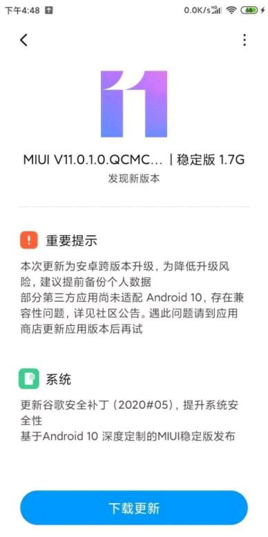 Xiaomi Redmi 7A Update